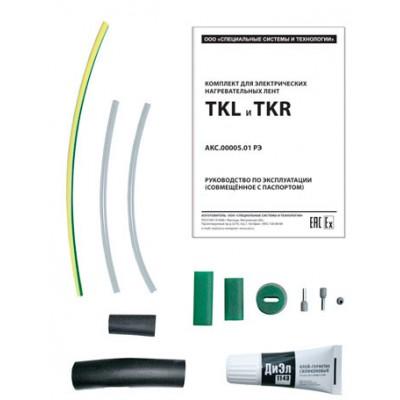 Комплект TKL для заделки греющего кабеля и ввода в коробку