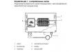 Предохранительный термостат BSTW, тип 27-6DF2-5243/1300